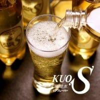 """強炭酸水KUOS ビアフレーバー 糖質・カロリー0 85円/本 ビール好きのために作られた""""強炭酸水"""