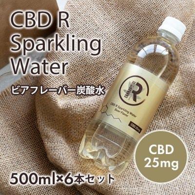 CBD 炭酸水 高純度25mg CBD R スパークリング ウォーター ビアフレーバ...