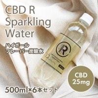 CBD 炭酸水 高純度25mg CBD R スパークリング ウォーター ハイボールフレーバー/500ml×6本セット