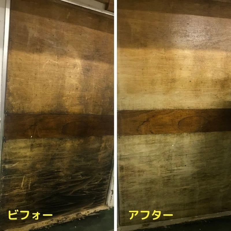 カビ処理革命施工(¥3100/㎡)のイメージその5