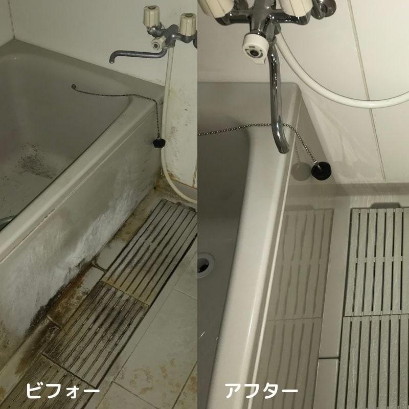 浴室クリーニングのイメージその1