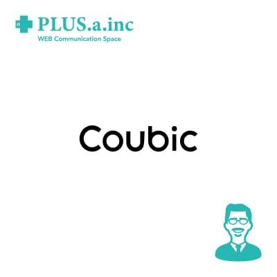 9月25日(水)14:00~PLUS.aセミナー「Coubicを使ってイベント告知を作ろう」