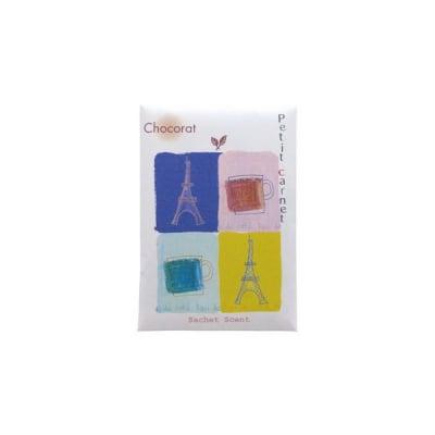 プチカルネ・サシェ ショコラ:【香り】甘いチョコレートをイメージした香り サイズ 約縦10.0×横7.0×厚み0.5cm