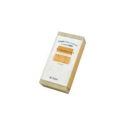 トロイメライ桐箱 ジャスミン|うずまき型7巻入り(香マット付)|約3.0cm/甘美でエキゾチックなジャスミンをイメージした香り