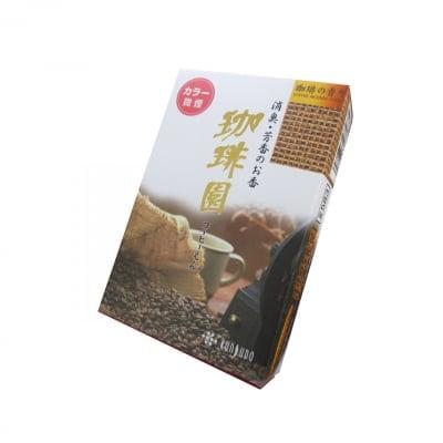 珈琲園ミニ寸 微煙タイプ|スティック型|約9.0cm/珈琲豆を炒ったような芳ばしい香り/コーヒー/ご家庭用お線香