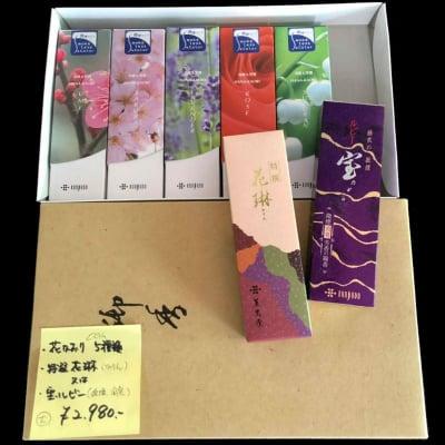 【Aコース】オススメ!!「花かおり」スリム全5種類&「特撰花琳」または、微煙消臭のお線香「宝ルビー」の合計6種類入りお届けコース