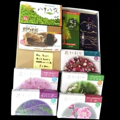 【Cコース】オススメ!!天然ひばの香り「延山」&「宝ルビー」& 全5種類から選べる「花かおり」または「珈琲園」または「八十八夜」3種類お届けコース