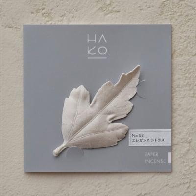 HAKO No.3エレガンスシトラス|1枚入り/香り豊かな数種のシトラスと和のエッセンスが優雅に香る