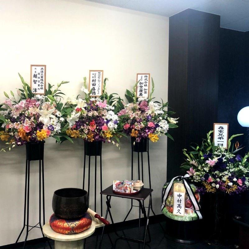 お葬儀供花申し込み販売チケット/故人様のお葬式の時に供花をお供えいたします。連名記載も可能です。のイメージその1