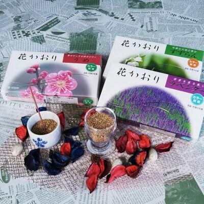 5種類から選べる花の香りのお線香と洗って何度でも使える金の砂•香立て(お香容器)セット/色から香りを選べるポプリプレゼント!!税込2500円