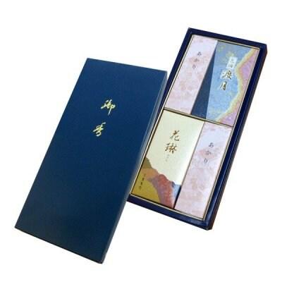 【送料全国一律520円】花琳渡月二種香 紙箱/ご先祖様や故人に真心伝える香りのお供えに|ご進物用お線香