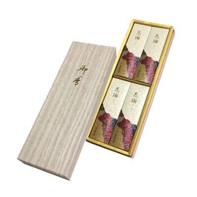 花琳 和装紙箱 短寸4入 ご進物用お線香/ご先祖様や故人に真心伝える香りのお供えに【送料全国一律520円】