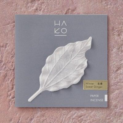 HAKO SweetGinger(生姜)/1枚入り/和紙/クスノキの葉っぱに優しい生姜の香り/冬季限定