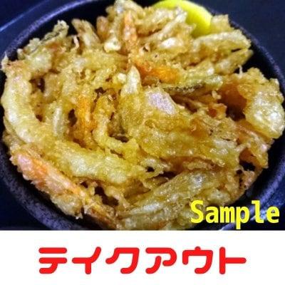 【テイクアウト】(サンプル)かき揚げ丼