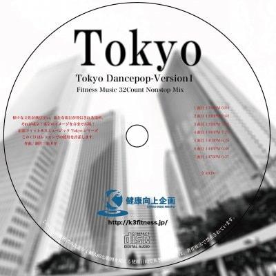 「Tokyo Vol.1」CD