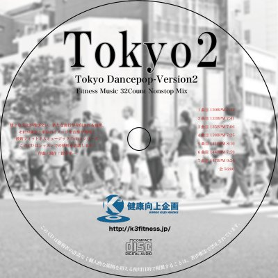 「Tokyo Vol.2」CD