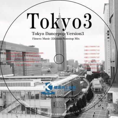 「Tokyo Vol.3」CD