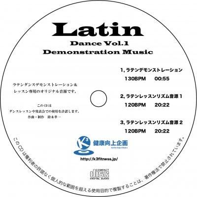 Latin Dance Vol.1 Demonstration Music