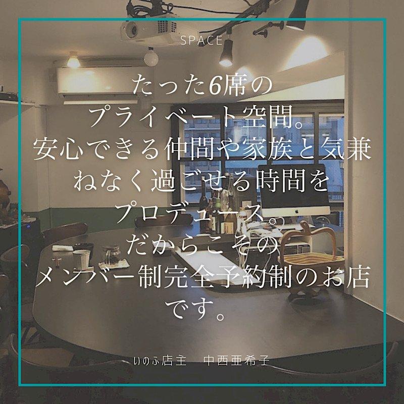 2021.4.18(日) 11:30〜 サンドウィッチランチチケット feat. Pistrina  予約制!のイメージその3