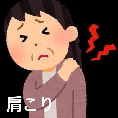 [複製]【店頭決済専用】初診全身調整 肩こり腰痛・身体の歪み・内臓の不調・自律神経バランス・ホルモンバランス等