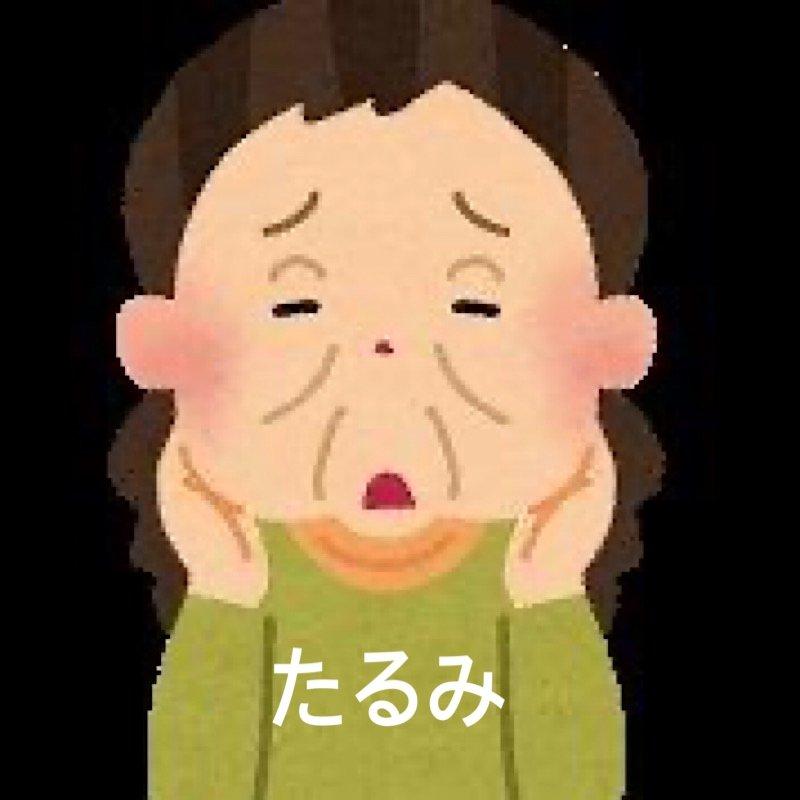 【店頭決済専用】インディバ30分(小顔・浮腫み・肩こり等)のイメージその3