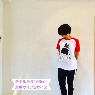 送料無料!!くるまMERIRA+ ラグランTシャツ【ホワイト×レッド】(XS〜XL...