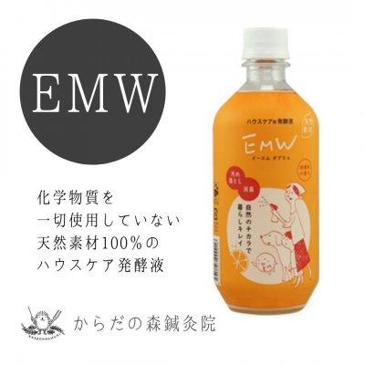 【住まいの汚れや気になるニオイに】EMW・500ml