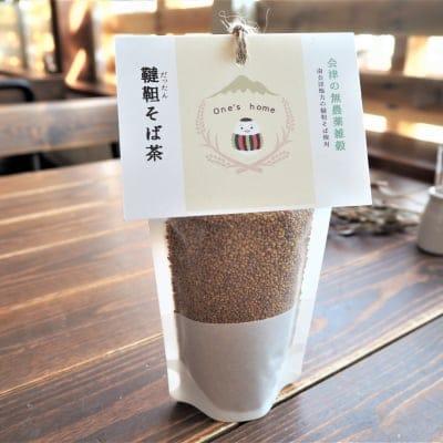 【無農薬雑穀・お茶】韃靼そば茶 70g