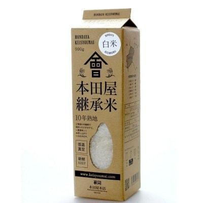 【特別栽培コシヒカリ】会津継承米10年熟地