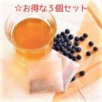 【送料無料・国産・お茶】黒豆茶 / 3g×12パック入り × 3セット