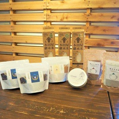【コロナ支援・訳ありグループ価格】会津のお米・雑穀・お茶セット