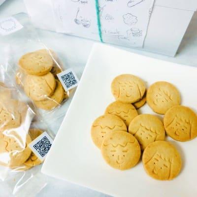 [グリテンフリー]ケイ素クッキー 5袋セット