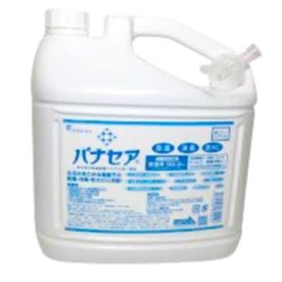 消毒液 パナセア5ℓ 業務用【除菌率99.9%】ウイルスや細菌を除菌する