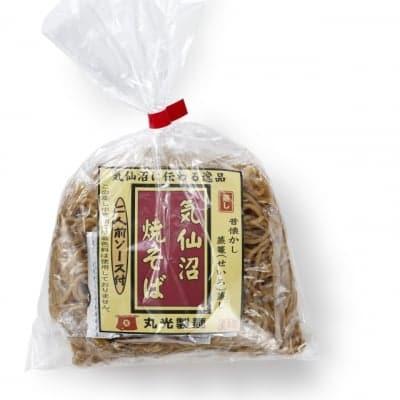 【生麺】気仙沼焼そば(2食入り)【気仙沼直送!丸光製麺】