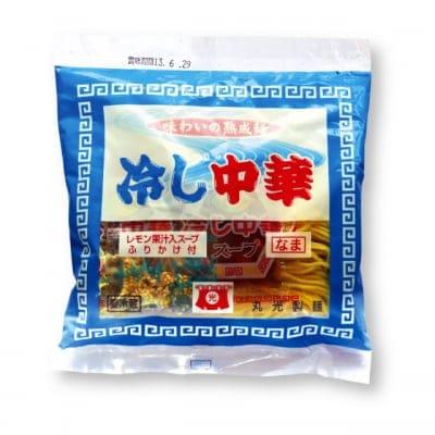 【生麺】【気仙沼直送!丸光製麺】冷し中華 レモン果汁入り