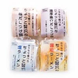 【乾麺】【新商品!】【気仙沼直送!丸光製麺】丸光製麺 ちょっと贅沢な「つけ麺・ラーメン」セット