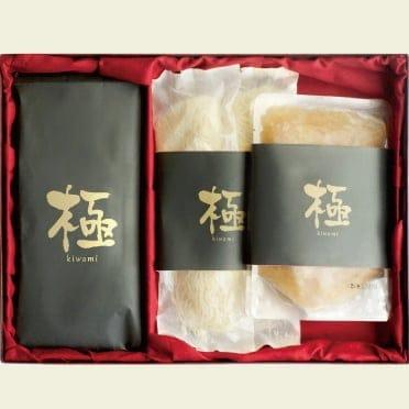 【生麺】【気仙沼直送!丸光製麺】丸光極 気仙沼海鮮特大ふかひれ入り生ラーメン(2食入り)
