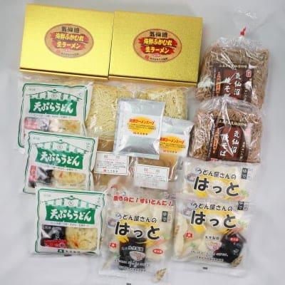 【生麺】【気仙沼直送!丸光製麺】気仙沼で人気!丸光麺セット(計12食入)
