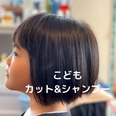 【現地払い専用】小学生カット&シャンプー