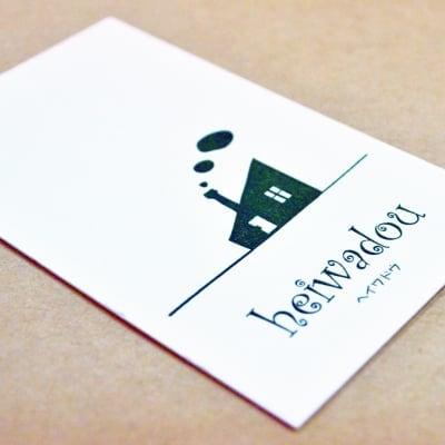 【活版印刷】名刺/二色刷り/100枚