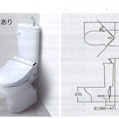 TOTO 和式トイレ改修用便器 施工費込み