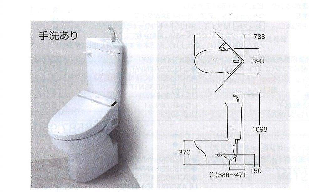 TOTO 和式トイレ改修用便器 鮫島工業施工費込み リフォーム商品プランのイメージその1