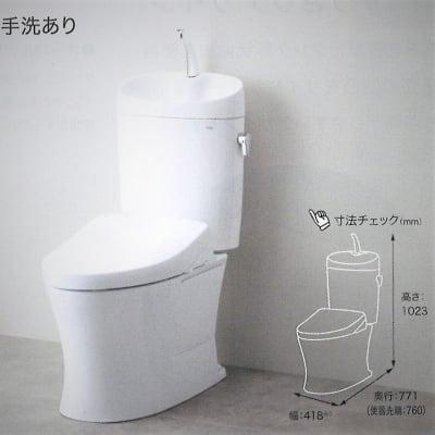 TOTO 組み合わせ便器 鮫島工業施工 ピュアレストEX 手洗いあり リフォーム商品プラン