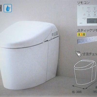 TOTO ウォシュレット タンクレストイレ  鮫島工業施工 ネオレストRH2W 工事費込み リフォーム商品プラン