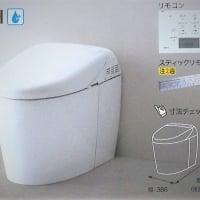 TOTO ウォシュレット タンクレストイレ  鮫島工業施工 ネオレストRH2W 工事費込み