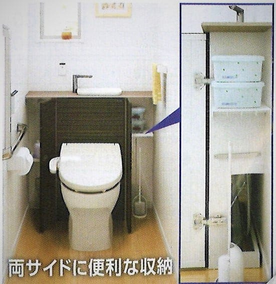 Takarastandard トイレ全面リフォーム 鮫島工業施工 ティモニCシリーズ 0.5坪 施工費込 リフォーム商品プランのイメージその2