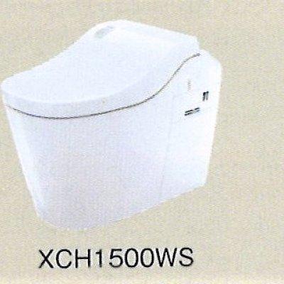 Panasonic 全自動おそうじトイレ アラウーノ 鮫島工業施工 工事費込み リフォーム商品プラン