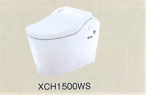 Panasonic 全自動おそうじトイレ アラウーノ 鮫島工業施工 工事費込み リフォーム商品プランのイメージその1