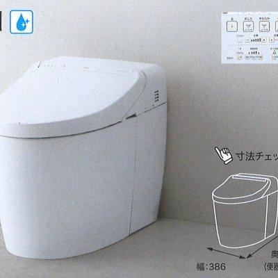 TOTO ウォシュレット タンクレストイレ 鮫島工業施工 ネオレストDH2 工事費込み リフォーム商品プラン