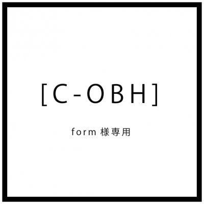 [C-OBH]form様専用